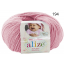 alize_baby_wool_194.png