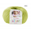 alize_baby_wool_612.png