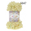 alize_puffy_color_5847.jpg.png