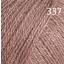 silky wool 337.png